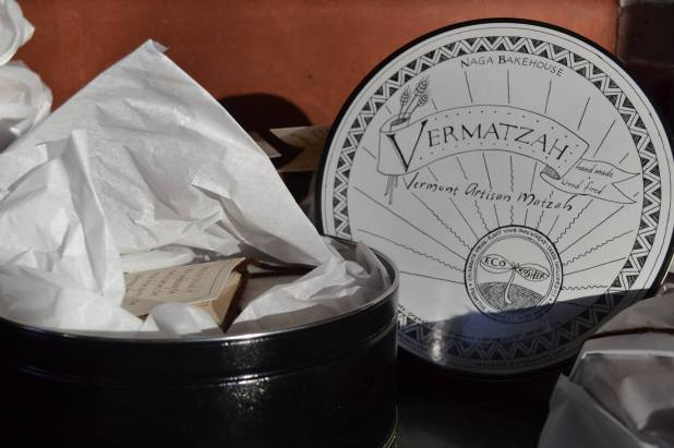 Vermatzah-Boxed