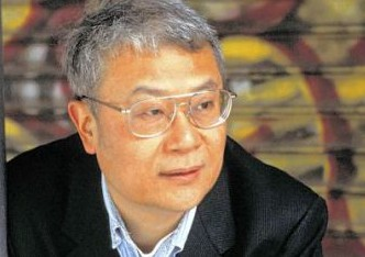 Ha-Jin