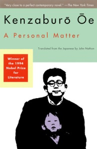 A_Personal_Matter